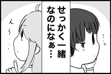 【4コマ漫画】第14話:イラストレーターさんとブロガーさんは◯◯がお好き